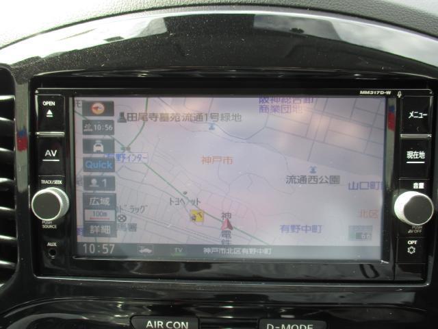 日産 ジューク 15RX Vセレクション