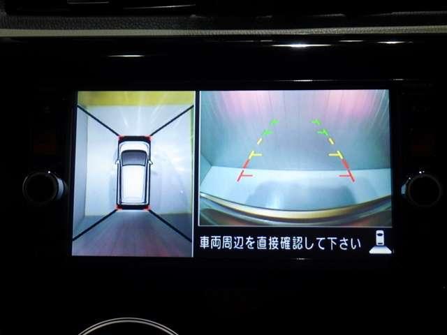 《アラウンドビューモニター》アラウンドビューモニターは、車を上から見下ろしているかのような映像で周囲の状況がひと目で確認、狭い駐車場に駐車するときも安心です♪♪