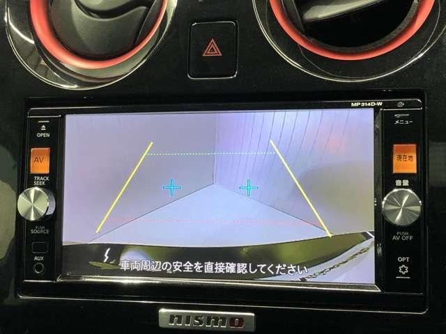 「日産」「ノート」「コンパクトカー」「兵庫県」の中古車9