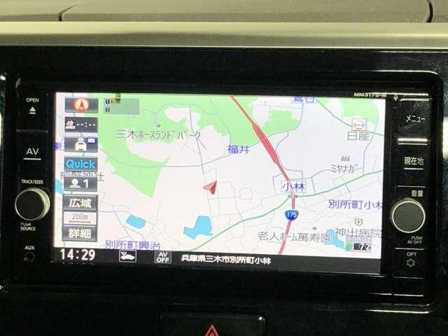 「日産」「デイズルークス」「コンパクトカー」「兵庫県」の中古車8