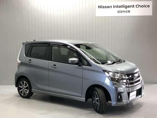 「日産」「デイズ」「コンパクトカー」「兵庫県」の中古車15