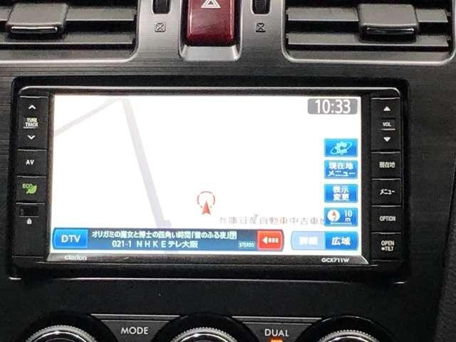 「スバル」「インプレッサ」「コンパクトカー」「兵庫県」の中古車8