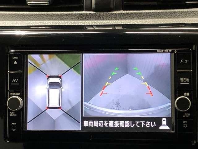 「日産」「デイズ」「コンパクトカー」「兵庫県」の中古車9