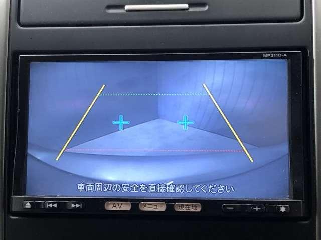 「日産」「ティーダ」「コンパクトカー」「兵庫県」の中古車9