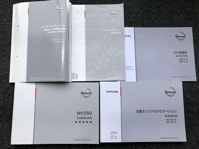 2.0 DX ロングボディ 純正メモリーナビ&バックモニター&ETC(20枚目)