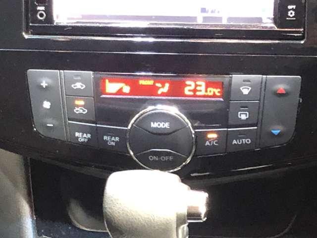 2.0 ハイウェイスター Vセレクション+SafetyII S-HYBRID 純正SDナビ&全周囲カメラ・ETC(10枚目)