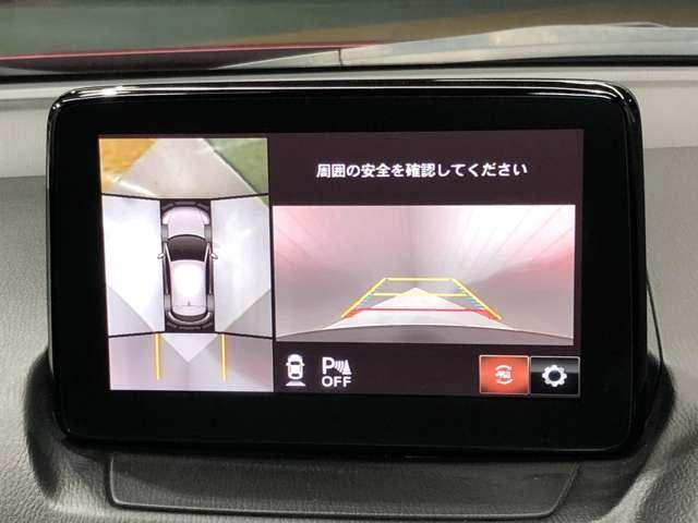 2.0 20S プロアクティブ Sパッケージ 衝突被害軽減ブレーキ&LEDヘッドライト(7枚目)