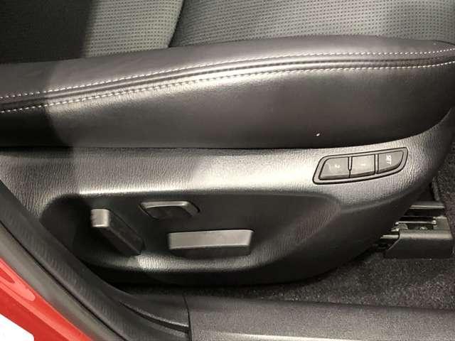 2.0 20S プロアクティブ Sパッケージ 衝突被害軽減ブレーキ&LEDヘッドライト(12枚目)