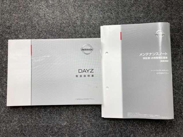 660 ハイウェイスターGターボ キセノンヘッドライト&フォグランプ(20枚目)