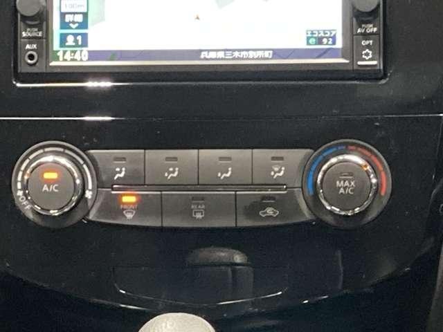 2.0 20S 2列車 4WD 純正メモリーナビ&バックカメラ・ETC(9枚目)