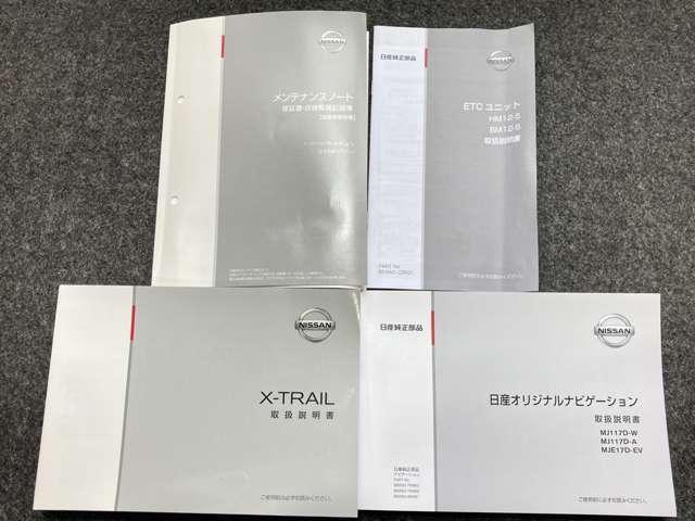 2.0 20S 2列車 4WD 純正メモリーナビ&バックカメラ・ETC(20枚目)