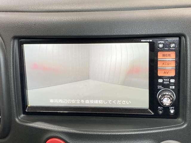 1.5 15X Vセレクション 純正HDDナビ&バックカメラ・ETC(7枚目)