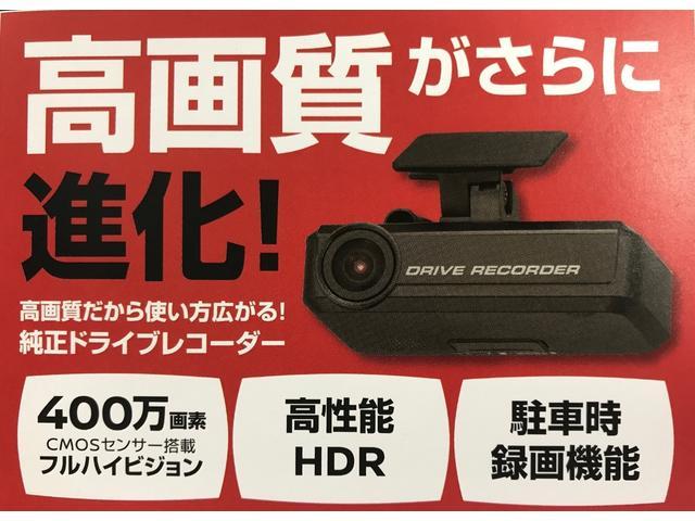 日産 デイズ ハイウェイスターX自動ブレ-キ&全周囲カメラ・メモリ-ナビ