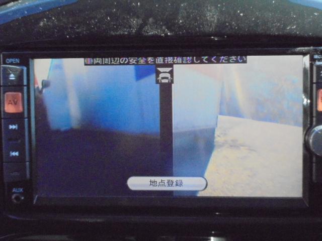 16GT FOUR メモリ-ナビ&バックカメラ・ETC付(6枚目)
