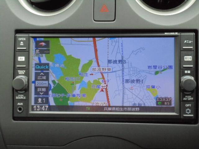 日産 ノート X 先進安全装備&メモリ-ナビ・バックカメラ・ETC