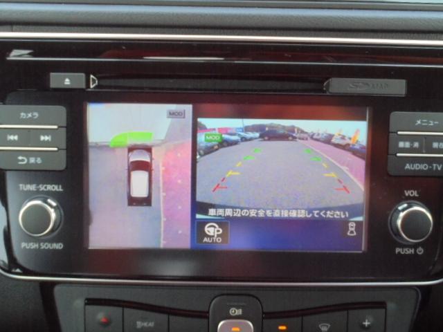 G プロパイロット機能&EV専用ナビ・全周囲カメラ付(5枚目)