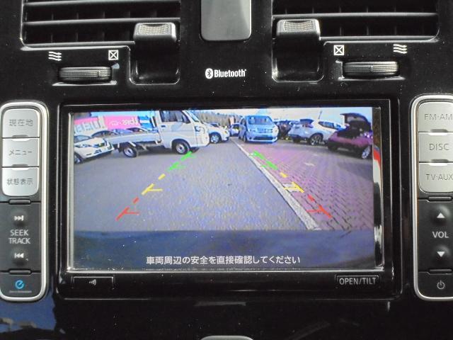 G (30kwh)EV専用ナビ&バックカメラ・ETC付(5枚目)