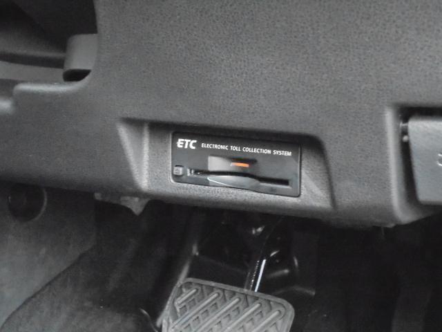 G プロパイロット機能&EV専用ナビ・全周囲カメラ付(8枚目)