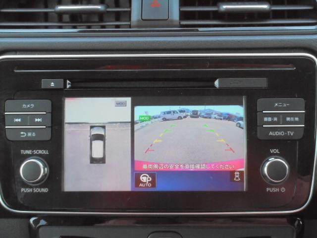 G プロパイロット&EV専用ナビ・全周囲カメラ付(5枚目)