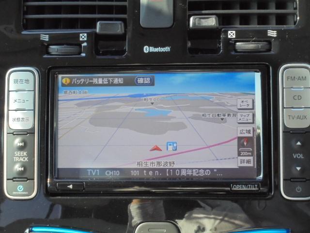 X EV専用ナビ&バックカメラ・LEDヘッドライト・ETC付(4枚目)