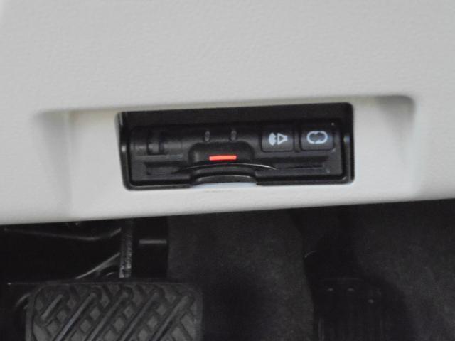 X EV専用ナビ&バックカメラ・LEDヘッドライト・ETC付(9枚目)