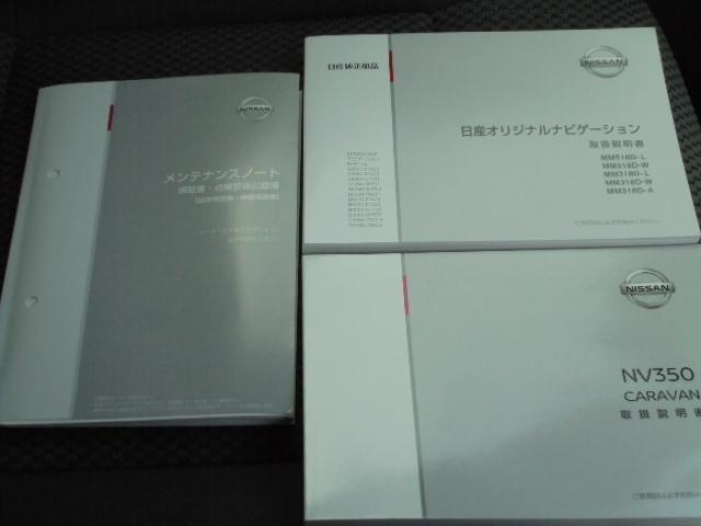 1.2t DX 低床 ロング メモリ-ナビ&バックカメラ付(10枚目)
