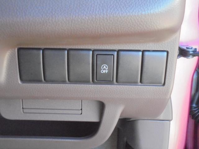 「スズキ」「MRワゴンWit」「コンパクトカー」「兵庫県」の中古車7