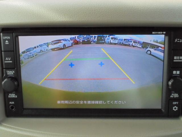 「日産」「キューブ」「ミニバン・ワンボックス」「兵庫県」の中古車5