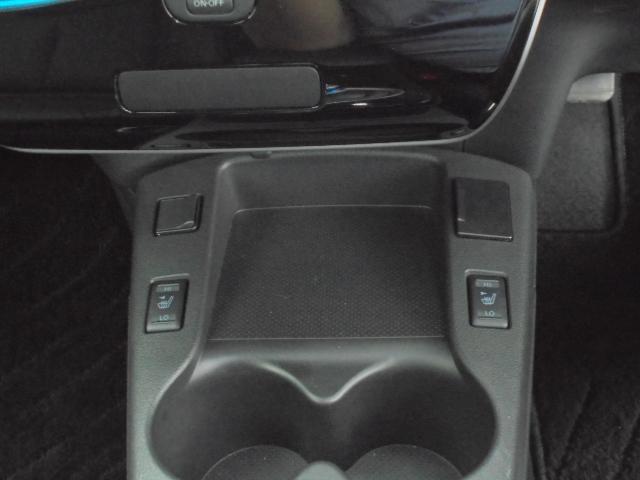 「日産」「リーフ」「コンパクトカー」「兵庫県」の中古車8