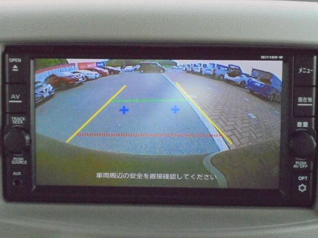 15X メモリ-ナビ&バックカメラ・ETC付(5枚目)