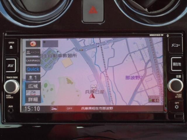 「日産」「ノート」「コンパクトカー」「兵庫県」の中古車4