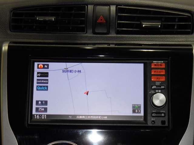 「日産」「デイズ」「コンパクトカー」「兵庫県」の中古車8