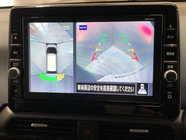 車を上空から見下ろしているかのように、状況を把握できます。4つのビュー「トップ・フロント・サイド・バックビュー」を切り替えることで狭い場所でも周囲が映像で確認できます。