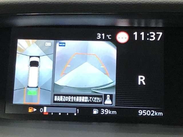 ハイウェイスター VセレクションII 2.0 ハイウェイスター VセレクションII 全周囲モニター&両側電動スライドドア(9枚目)