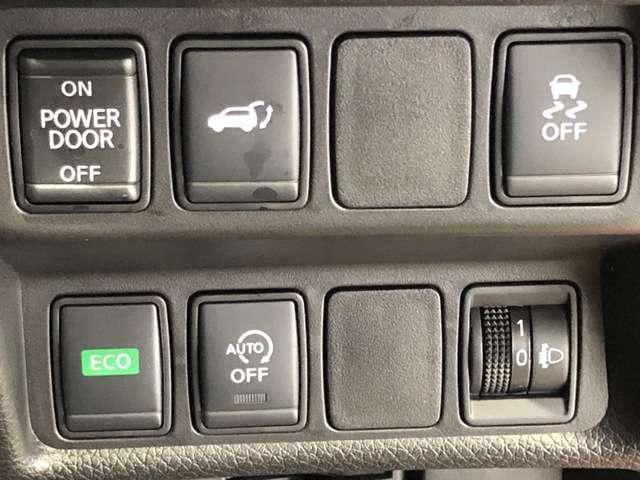 20Xi 2.0 20Xi 2列車 4WD 全周囲モニター&プロパイロット(6枚目)