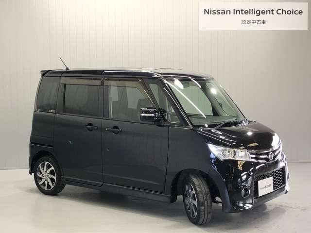 「日産」「ルークス」「コンパクトカー」「兵庫県」の中古車14