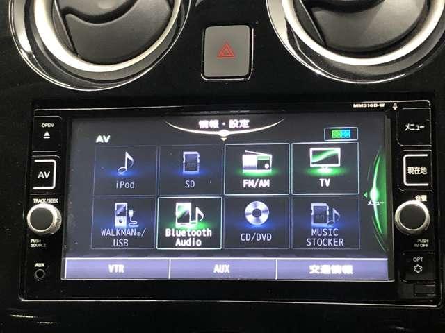 e-パワー X 1.2 e-POWER X 純正SDナビ&バックカメラ・ETC(6枚目)