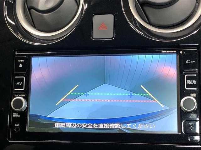 e-パワー X 1.2 e-POWER X 純正SDナビ&バックカメラ・ETC(7枚目)