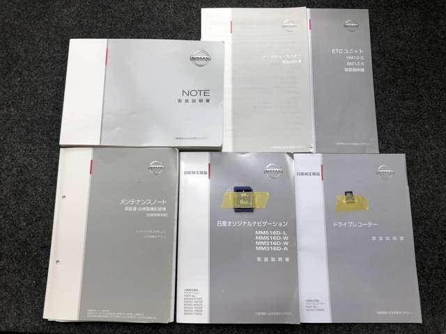 e-パワー X 1.2 e-POWER X 純正SDナビ&バックカメラ・ETC(20枚目)