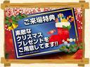 日産 キューブ 15X Vセレクション録音機能付メモリ-ナビ&バックカメラ付