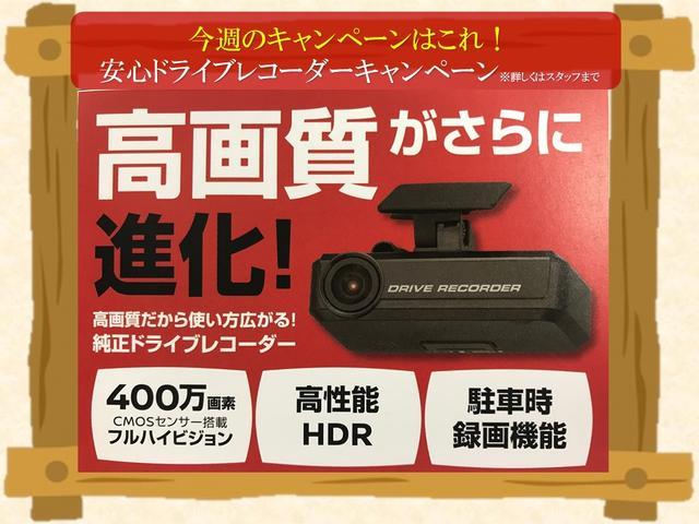 日産 ノート X DIG-S 先進安全装備 ナビ 全周囲カメラ
