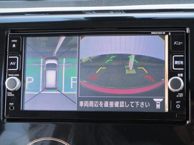 日産 デイズ X モカセレクション 先進安全装備 ナビ 全周囲カメラ