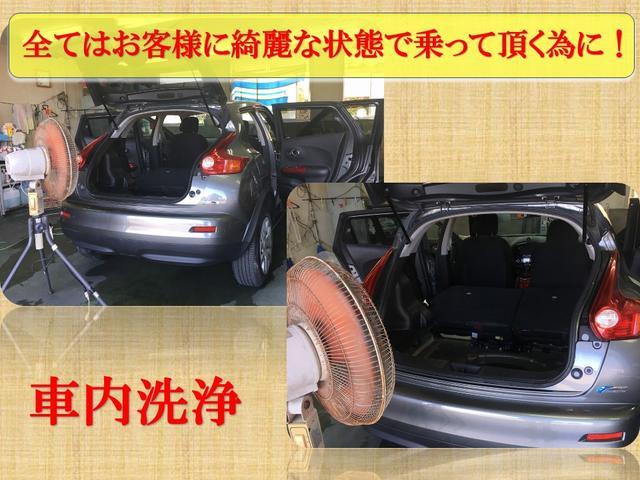 「日産」「リーフ」「コンパクトカー」「兵庫県」の中古車29