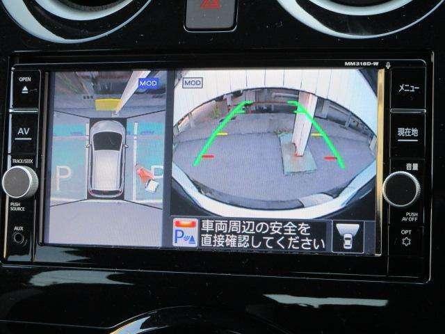 「日産」「ノート」「コンパクトカー」「兵庫県」の中古車5