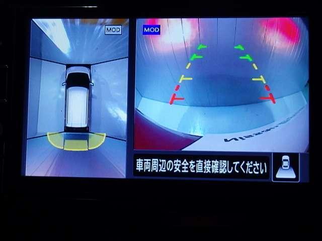 クルマを上空から見下ろしているかのような映像をナビゲーションの画面に映し出します。周囲の状況がひと目で把握できるため、安心してスマートに駐車できます。