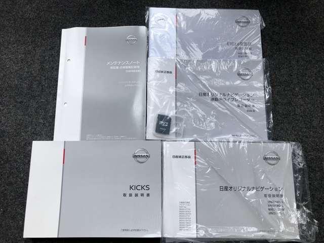 X ツートーンインテリアエディション 1.2 X ツートーン インテリアエディション (e-POWER) プロパイロット&SOSコール・LEDライト(20枚目)