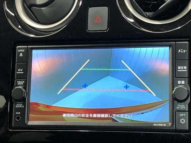 e-パワー X 1.2 e-POWER X 純正メモリーナビ&バックカメラ・ETC(7枚目)