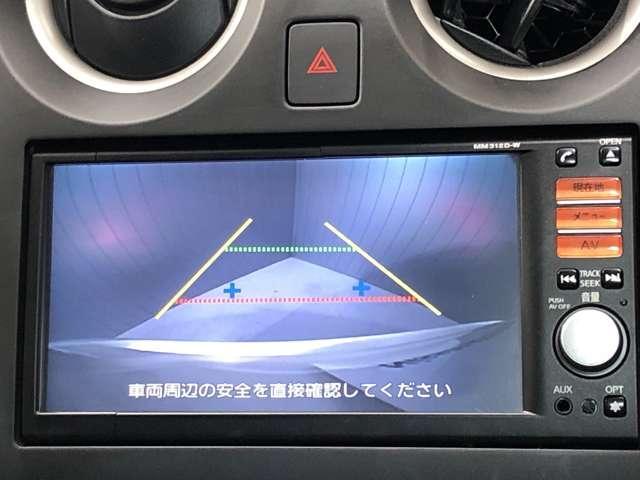 1.2 S DIG-S 純正SDナビ&バックカメラ・ETC(7枚目)