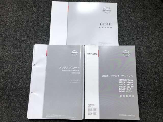 1.2 S DIG-S 純正SDナビ&バックカメラ・ETC(20枚目)