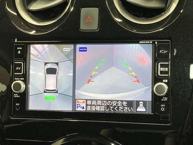 1.2 e-POWER X 助手席回転シート 衝突被害軽減ブレーキ&踏み間違い防止(7枚目)